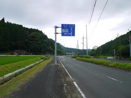 県道32号線