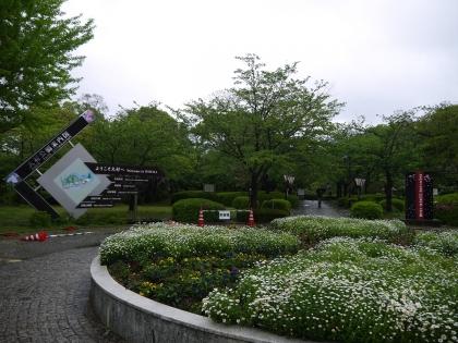 大村公園入口