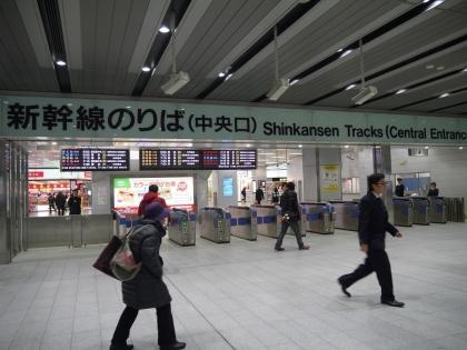 新幹線のりば(中央口)