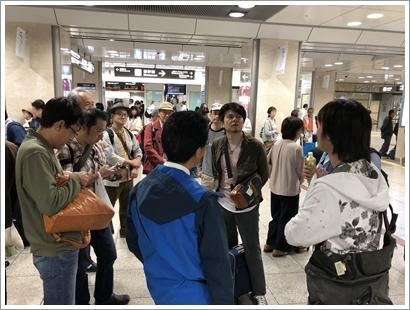 慰安旅行_20181012-1