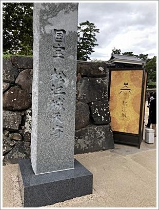 慰安旅行_20181012-14