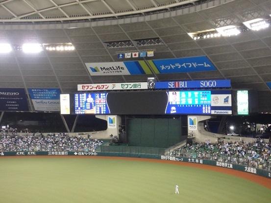 野球 10