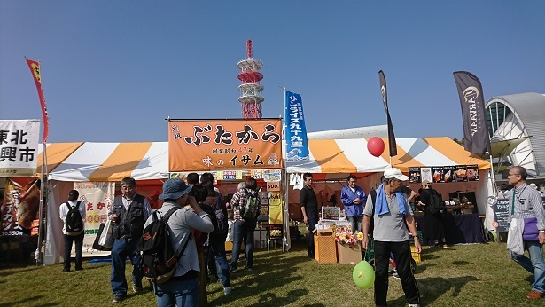 市民フェスティバル 3