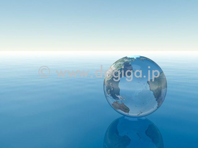 水面の地球(タイトル;GLOBAL HIGHより)
