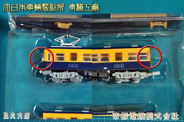 小田急2200形電車(平成30年09月26日)01