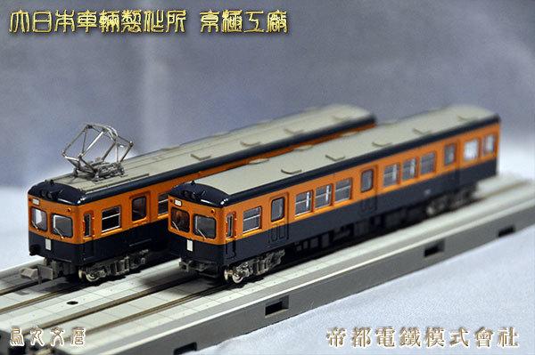 小田急2200形電車(平成30年09月26日)05