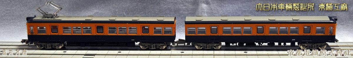 小田急2200形電車(平成30年09月26日)06