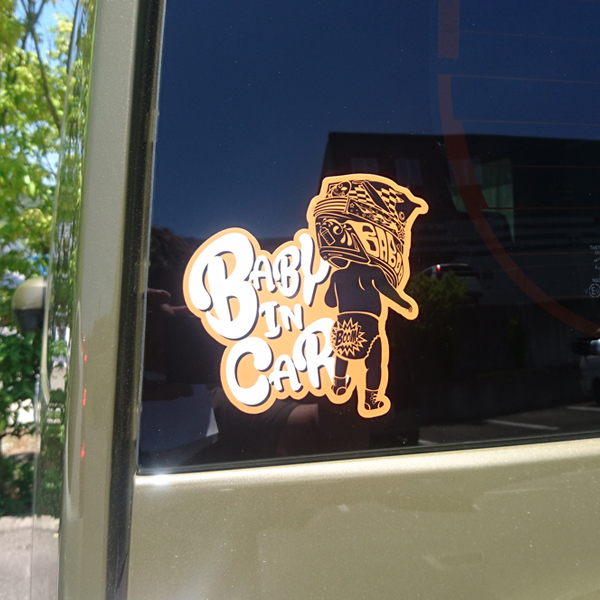 baby_in_car_detail01.jpg