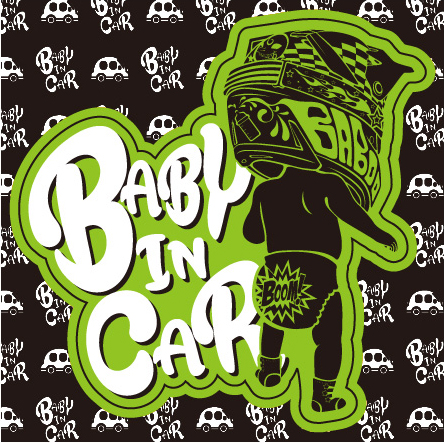 baby_in_car_gr.jpg