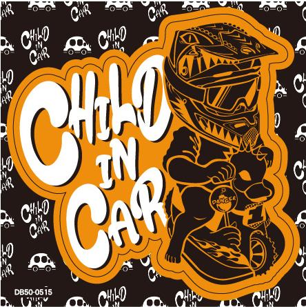 child_in_car_or.jpg