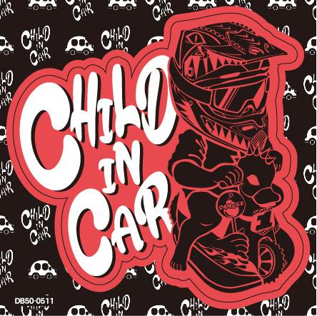 child_in_car_re.jpg