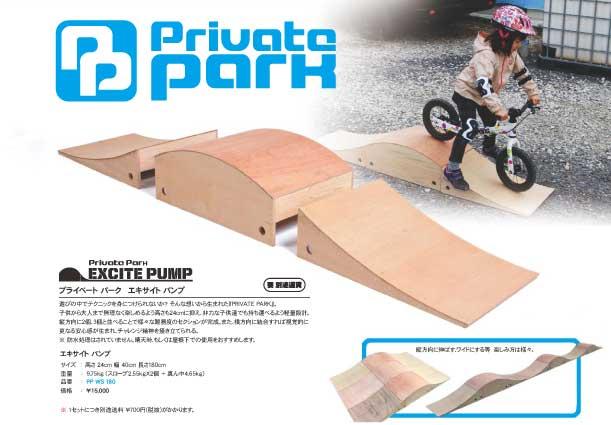 pp-top.jpg