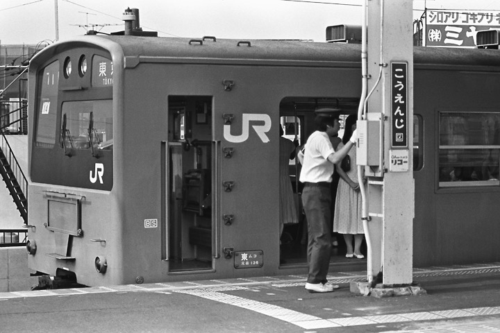 1987高円寺_中央線201系