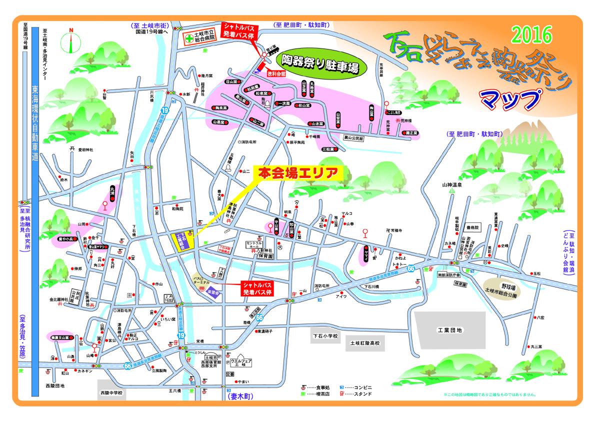 oroshi_map_2016.jpg