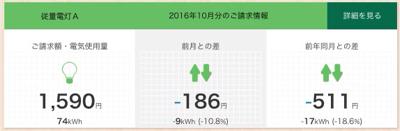 20161024205602f4a.jpeg