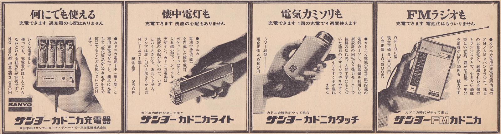19660105d.jpg