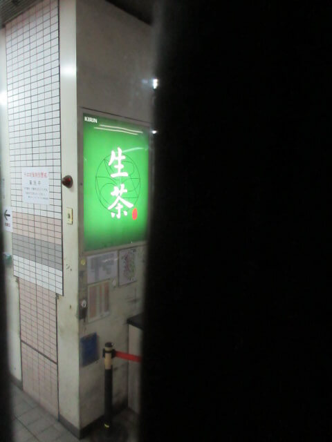 横浜YCAT停車