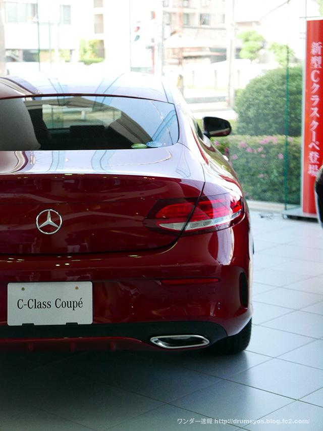 C_coupe06.jpg