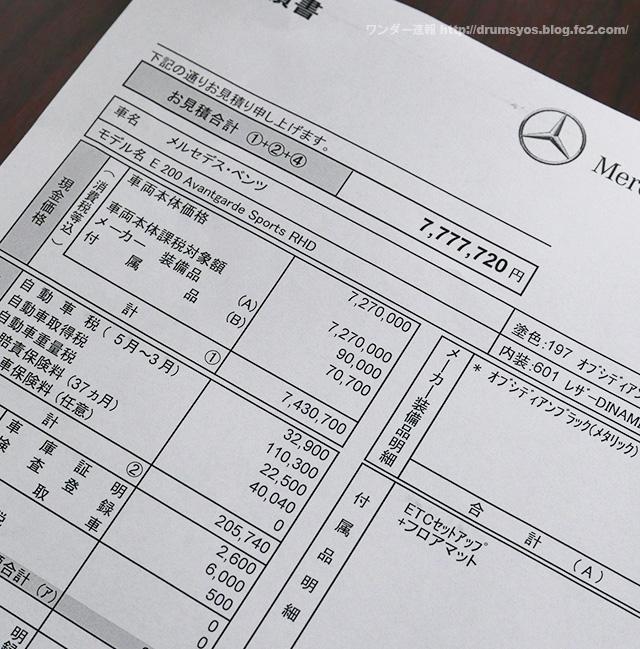 E200AV-S01.jpg