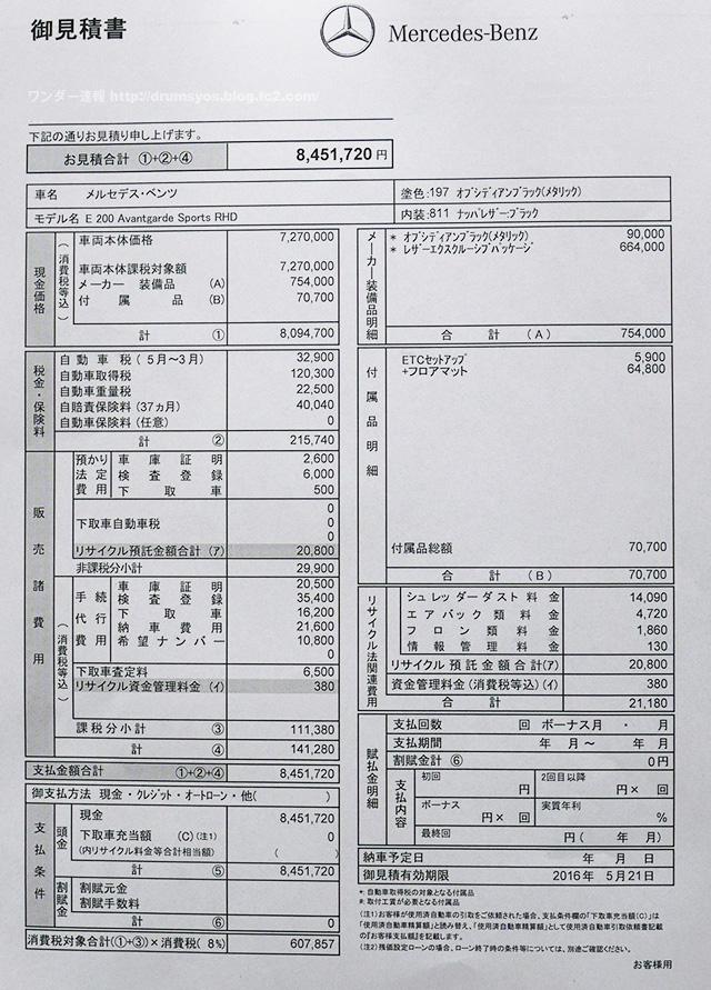 E200AV-S06.jpg