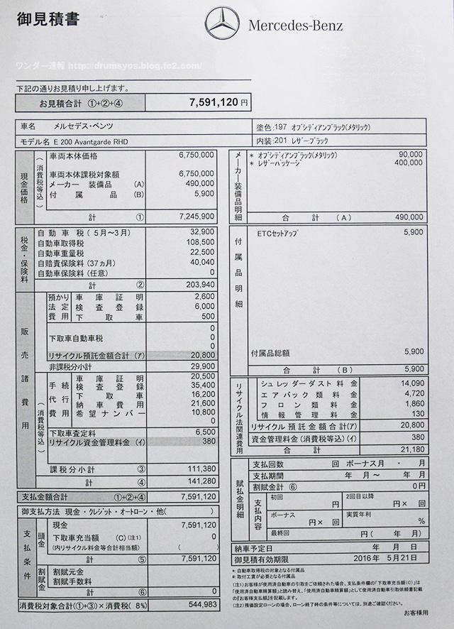 E200AV06.jpg