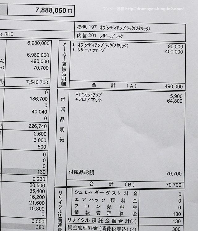 E200AV4MTC02.jpg