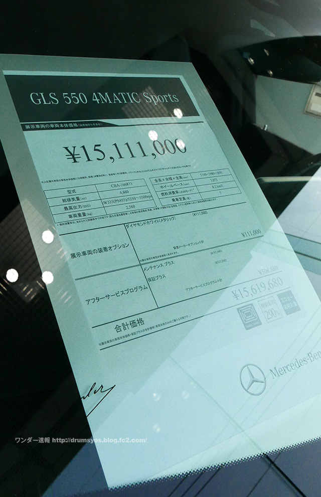 GLS10.jpg