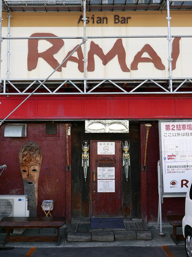 RAMAI09.jpg