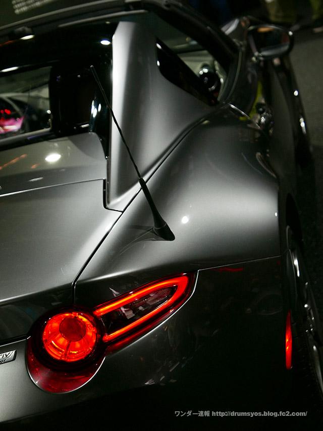 RoadstarRF03.jpg