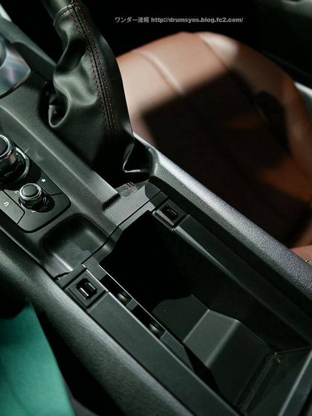 RoadstarRF30.jpg