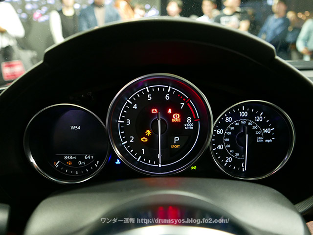 RoadstarRF34.jpg