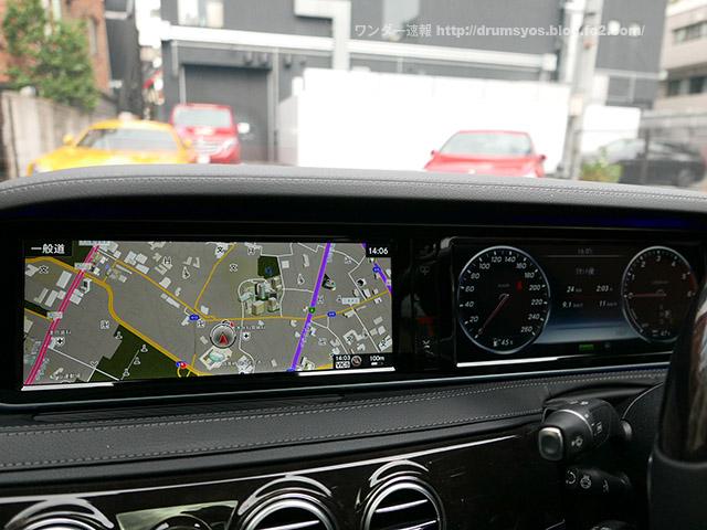 S300h14.jpg