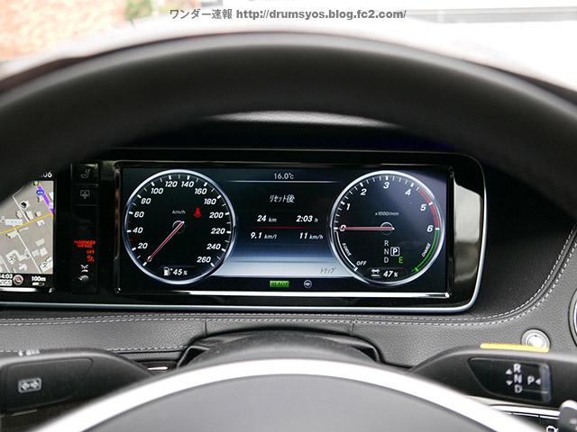S300h15.jpg