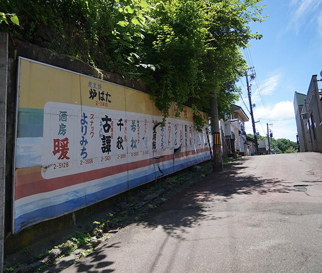 yuubari10_20160825064620986.jpg