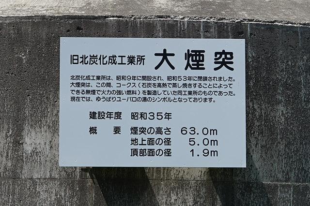 yuubari16.jpg