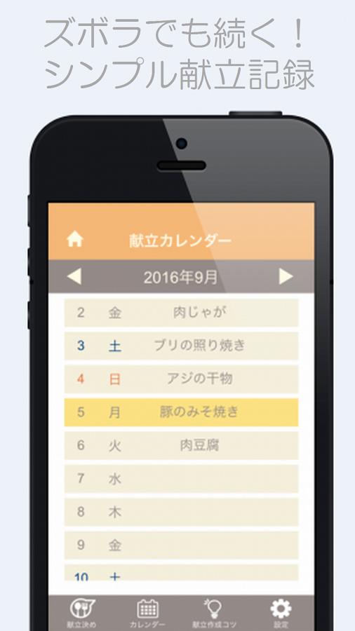 app001.png