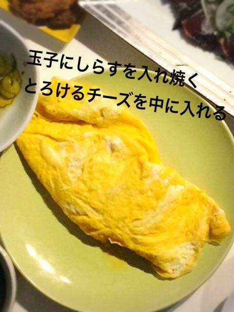 moblog_1725f716.jpg