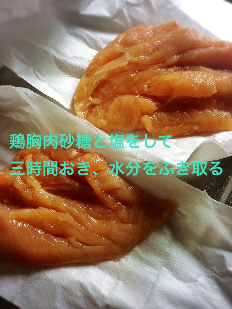 moblog_726f476d.jpg