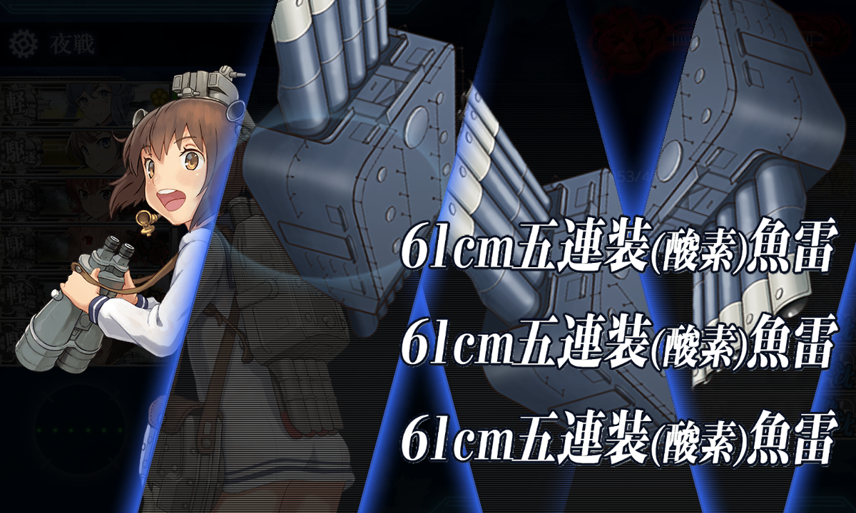 KanColle-181228-00521217.png