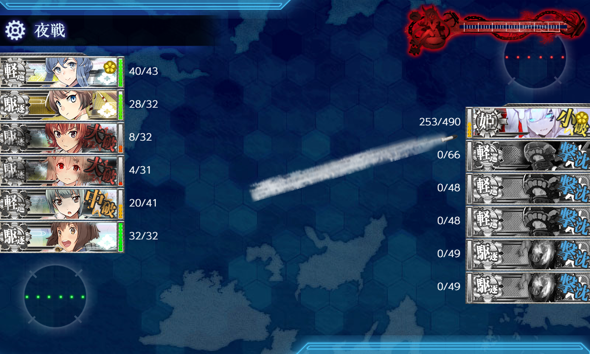 KanColle-181228-00521424.png