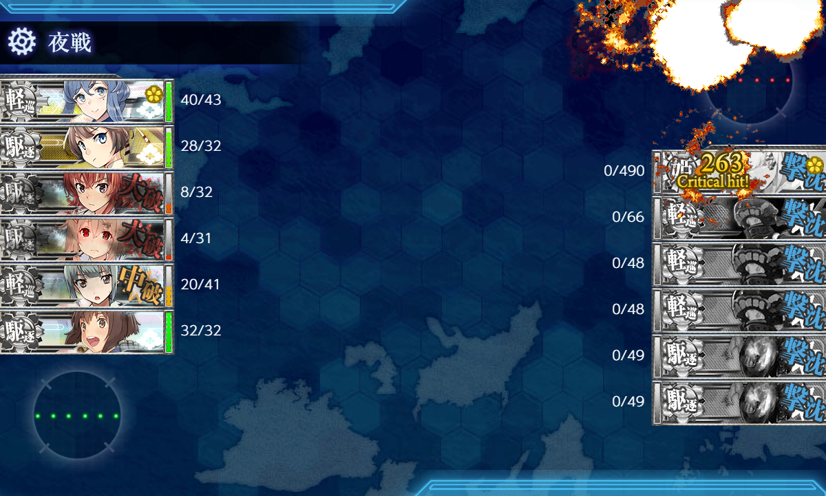 KanColle-181228-00521614.png