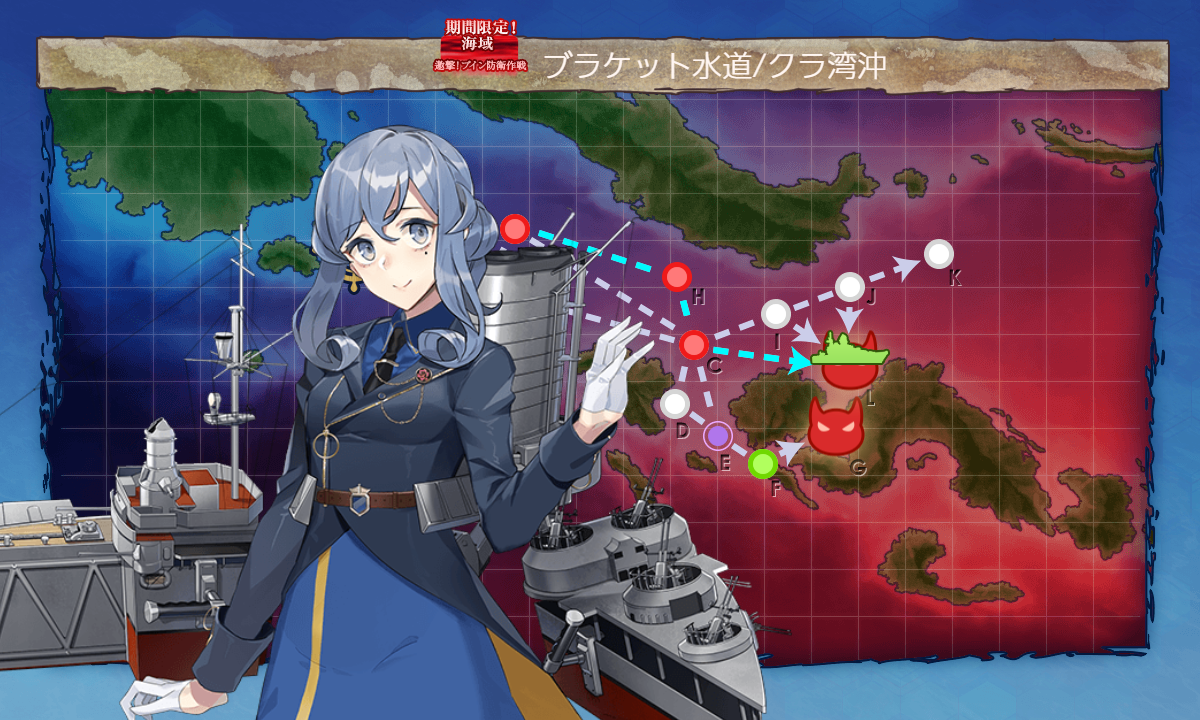 KanColle-181228-00551984.png