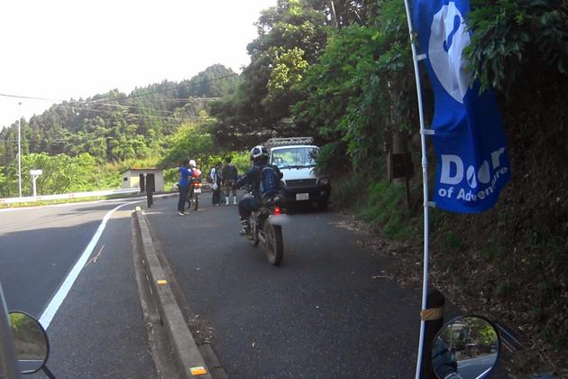 2016-05DOA043.jpg
