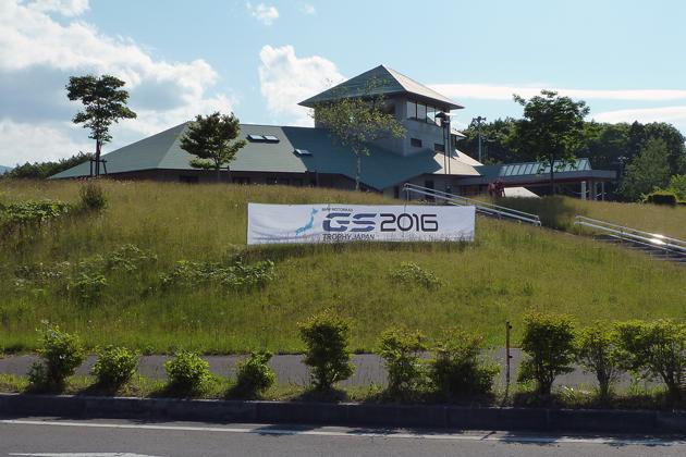 2016-06GST006.jpg