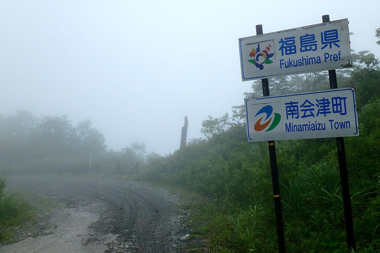 2016-07hukushima023.jpg