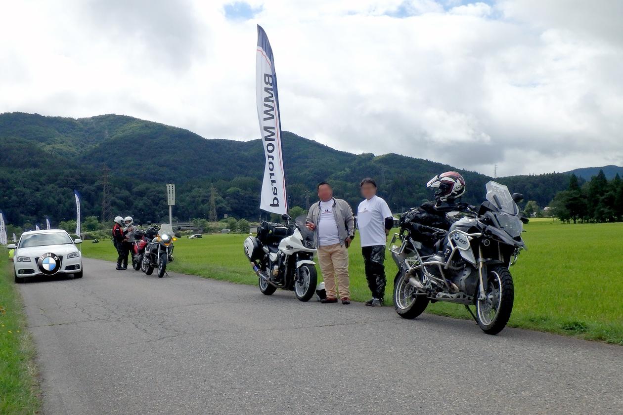 2016-08hakuba-uonuma023.jpg