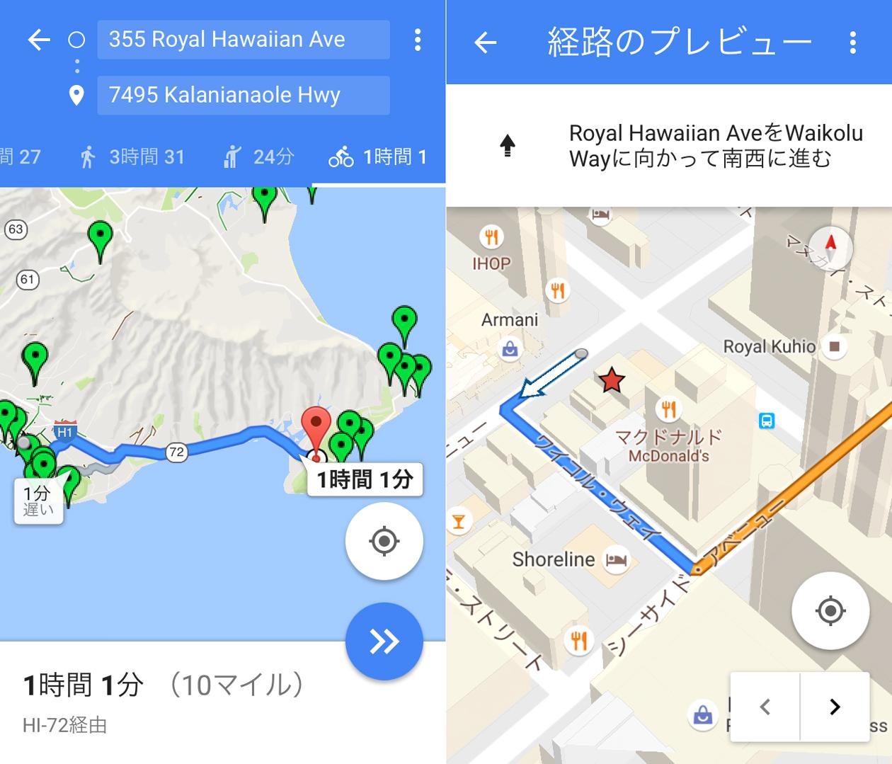 2016-09Hawai064.jpg