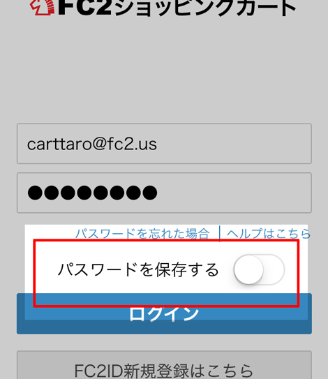 login_2016070114491478d.jpg
