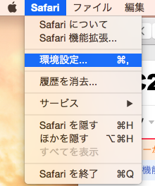 safariplayer.png