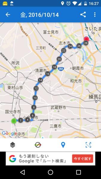 Screenshot_20161021-162755_2227.jpg